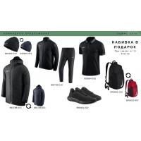 Набор Nike Academy 10, черный