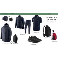 Набор Nike Academy 451, темно-синий