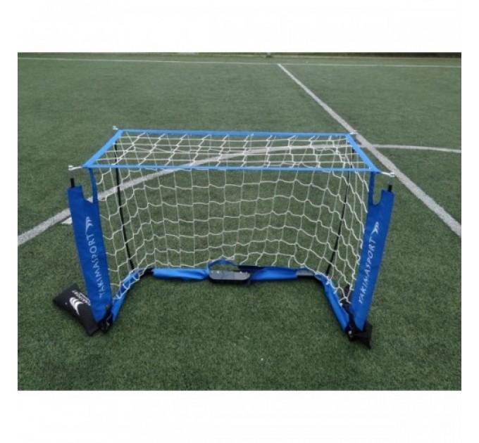 Футбольные ворота, раскладные 1,2х1,8 м