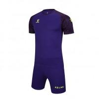 Комплект футбольной формы Kelme 3801095.9515 цвет: фиолетовый