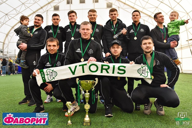 Команда FC Vtoris